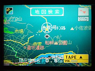 池原一号トンネルナビ画面.jpg